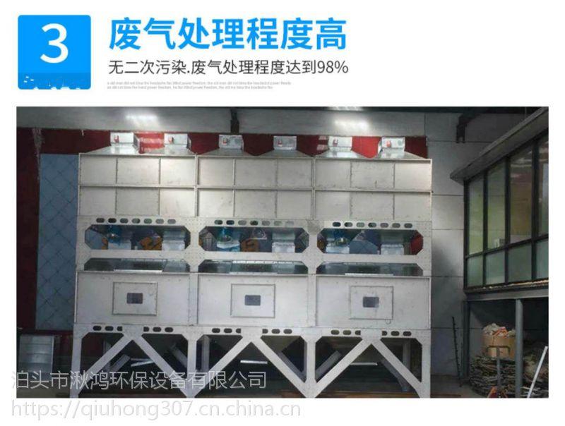 RTO蓄热废气净化器处理催化燃烧废气处理环保设备 催化燃烧装置