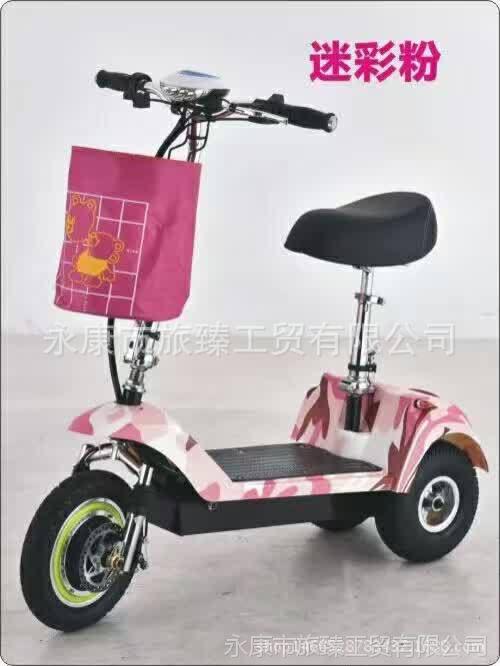 厂家直销电动三轮车 迷你折叠电动车 小海豚电动滑板车老人代步c