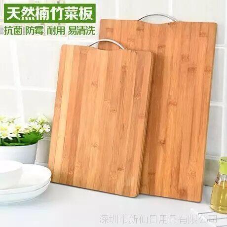 厨房切菜板 实木大号防霉案板长方形加厚整竹砧板厂家批发