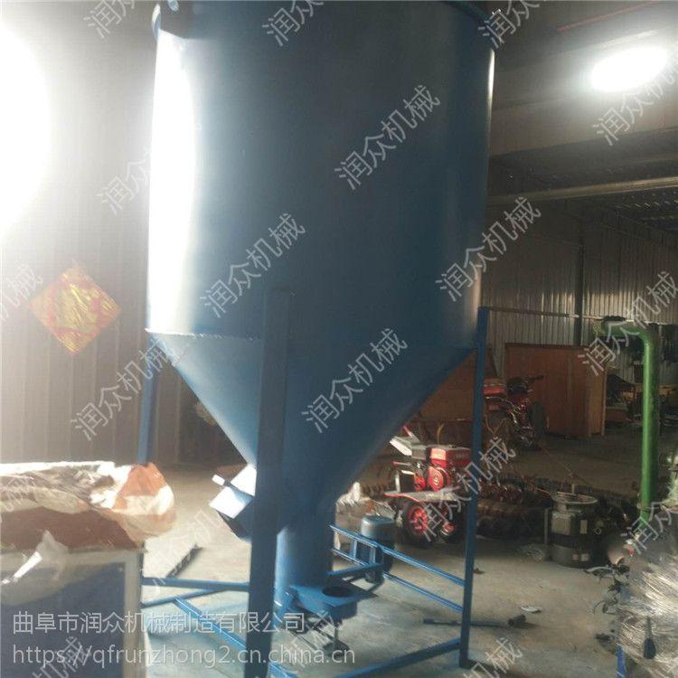 加工厂用粮食混料搅拌机 无污染不锈钢搅拌机定做 润众