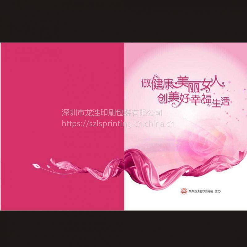 铜板纸说明书印刷 说明书设计 深圳市龙泩印刷包装 一站式服务