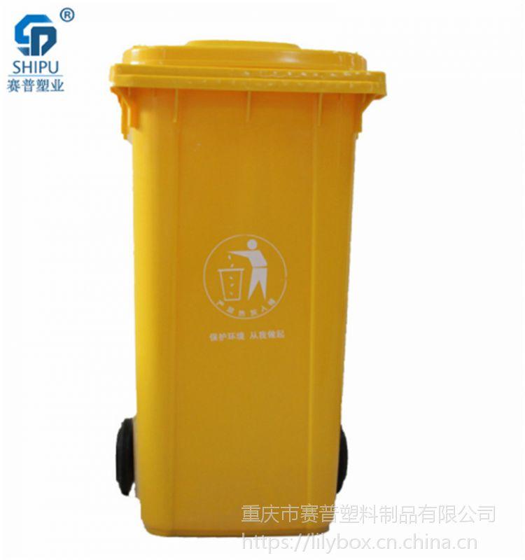 重庆物业垃圾桶厂家 楼层垃圾桶价格