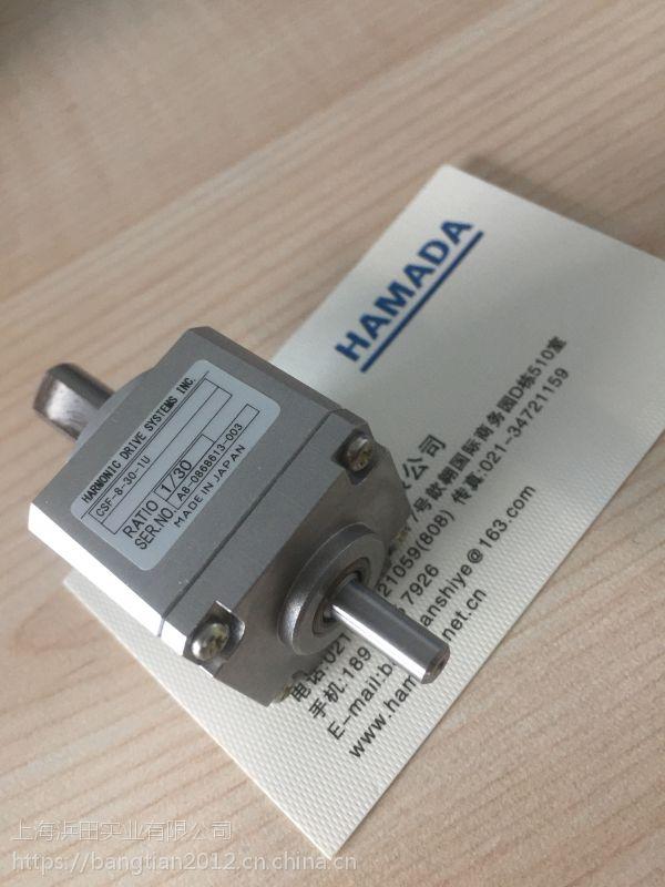 日本HD机械手执行件谐波传动CSF-65-80-2UH