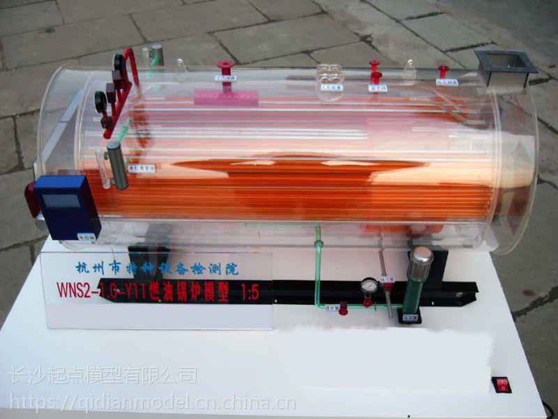 33 单锅筒横置式循环流化床锅炉 34 SZL2-1.25-AII型锅炉模型 35