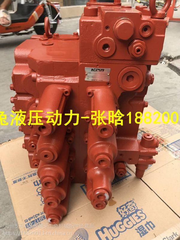 三一335、柳工936、中联360日本川崎原装分配阀KMX15R/B45006E