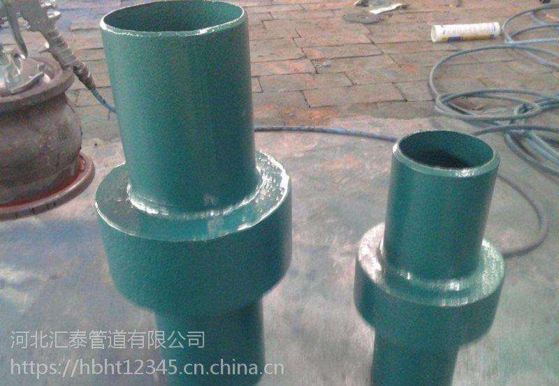 供应石油专用法兰石化专用绝缘接头碳钢DN15-DN800