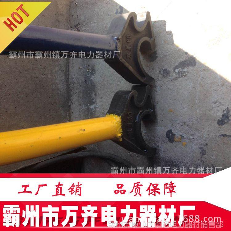 铁路翻轨器通用型翻轨器当天发货翻轨器撬杠翻轨器
