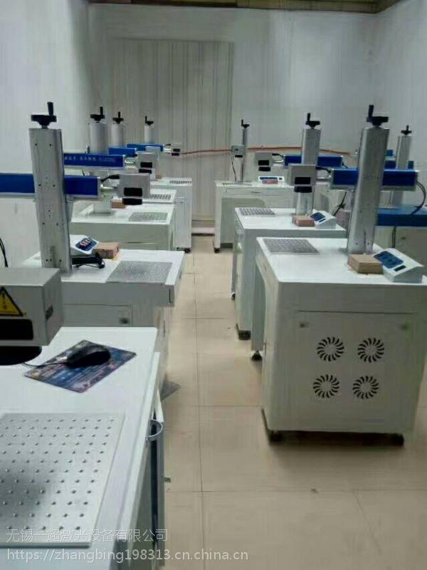 无锡正宗金属激光打标机专业生产商.泰州 泰州 南通光纤激光打标机较高的效率+可靠性