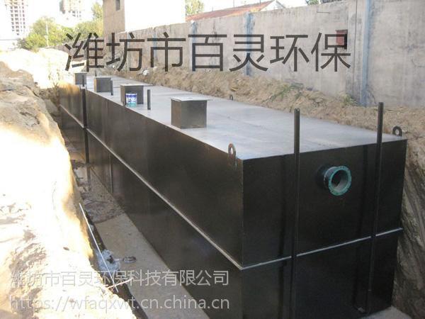 仁怀市污水处理设备生产厂家 BL457净化系列 值得信赖