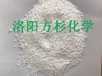 洛阳方杉供应Fsail 3190 水基三元羧酸防锈单剂 65%含量