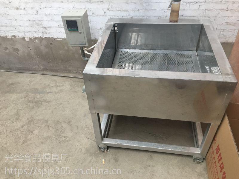 蜜三刀江米条油炸设备油炸锅价格