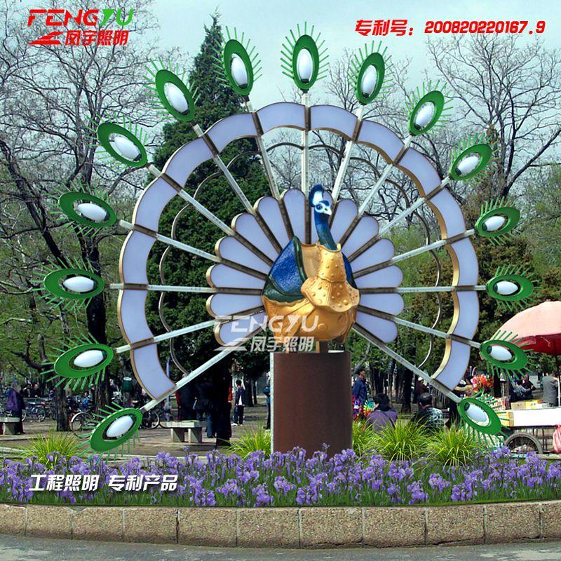 led孔雀景观灯,凤宇FYZM-006户外广场公园园林亮化七彩变光孔雀开屏灯具