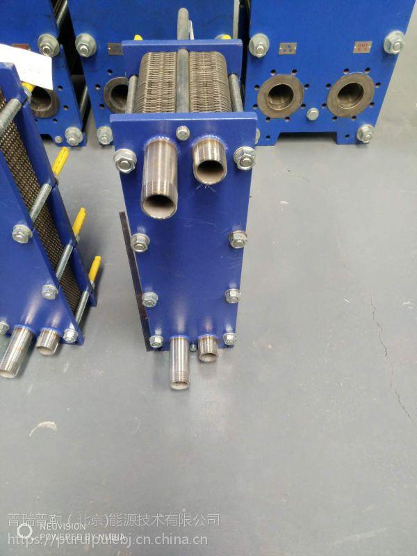 GEA换热器型号VT04 板片可选材质:304、316L、904、钛、SMo254 、镍