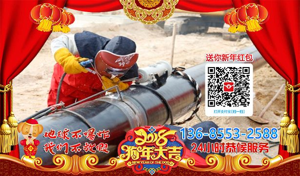 南京市沉管施工公司~盛满技术的秘密
