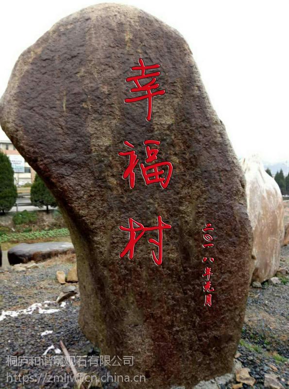 天然景观石存在的价值