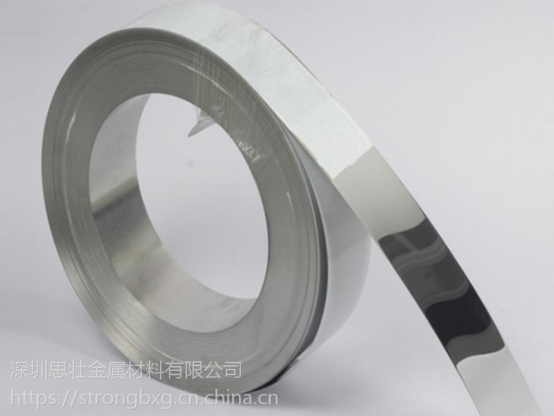 深圳304L不锈钢带 低碳环保不锈钢卷带 厚度0.03-2MM