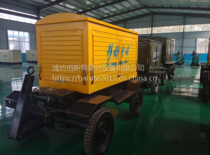 潍柴里卡多120kw千瓦移动拖车发电机组 泥煤烘干机专用防雨型柴油发电机