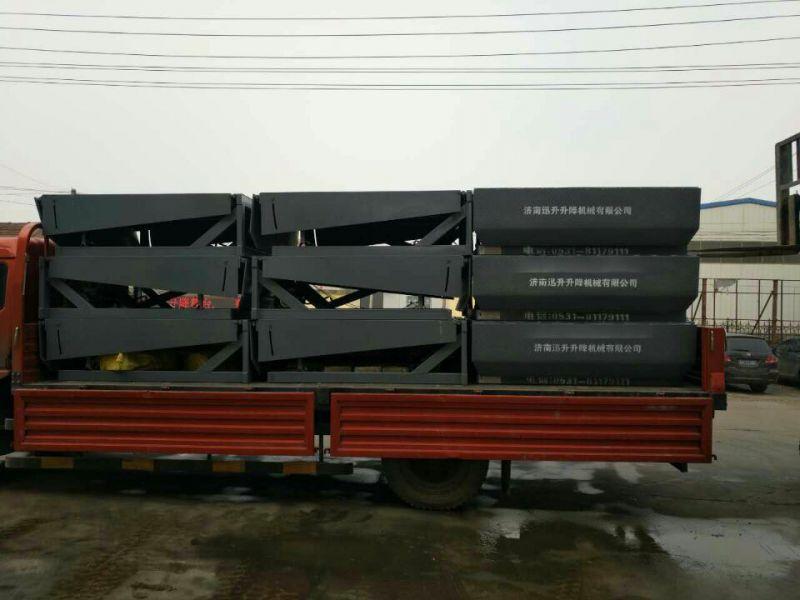 8吨移动登车桥=8吨液压装卸平台=济南迅升
