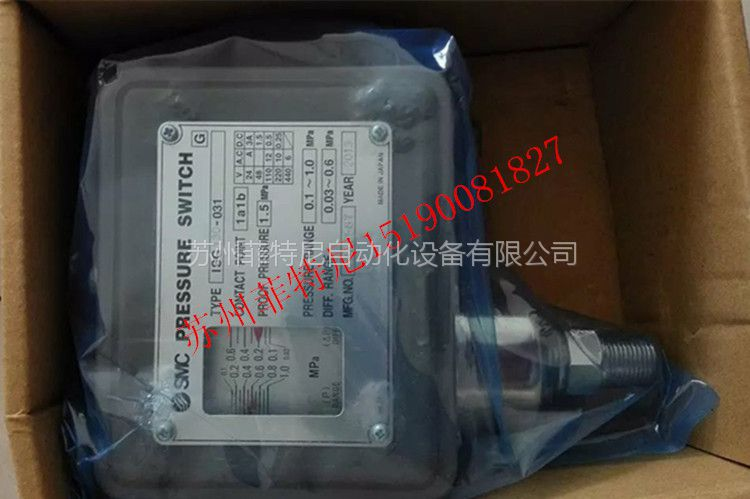 SMC压力开关开放型防滴型3C-ISG130-031/030 3C认证 ISG120-031