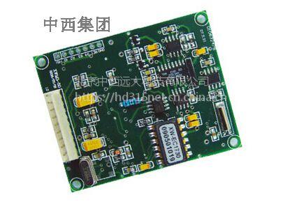 中西 电子罗盘 型号:XW13-EC1730 库号:M404560