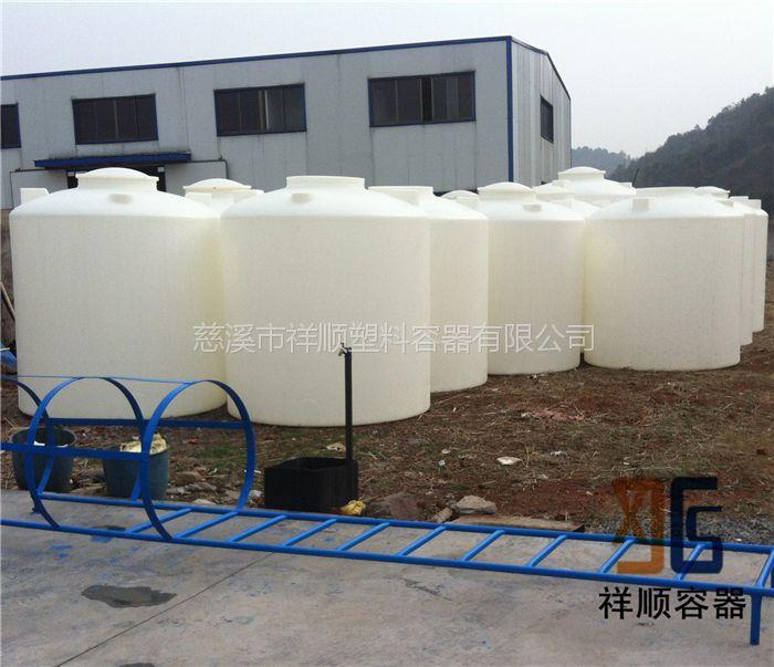 8立方塑料沉淀桶 8立方耐晒塑料桶 8吨废水沉淀桶