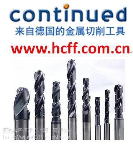 永州德国continued品牌钨钢外圆车刀Q-Q2644395441