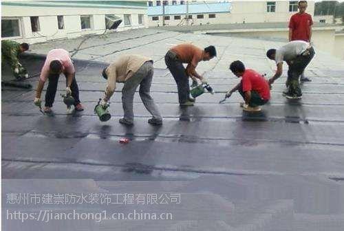 惠州补漏工程惠州专业补漏石坝防水补漏有公司 惠城区补漏