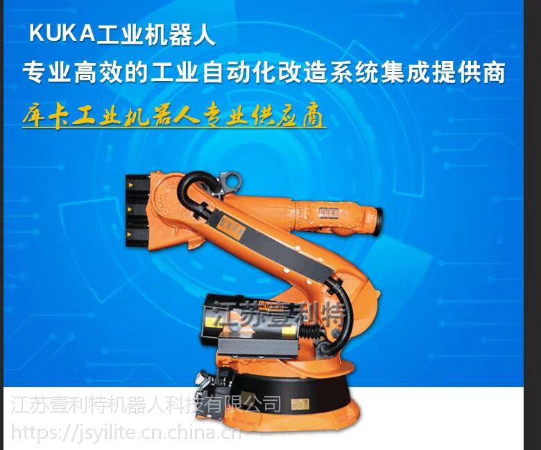 德国进口翻新库卡机器人