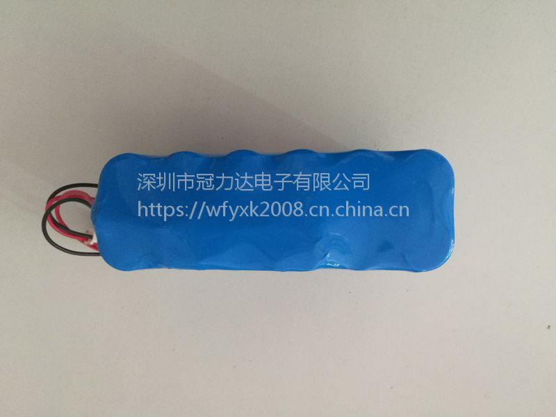12V锂电池组 超声波流量计 锂电池组应用方案