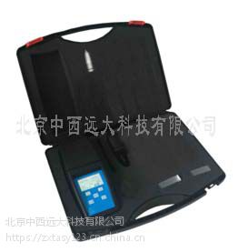 中西游泳池余氯检测仪/余氯、总氯、化合氯浓度检测仪 (0-2.5mg/L)库号:M19661