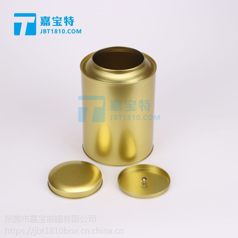 现货通用小青柑包装铁罐柑普茶包装铁盒茶叶包装金属容器马口铁罐