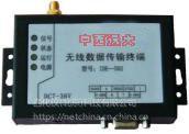 中西DYP GPRS/4G无线数据传输终端(中西器材)M67815