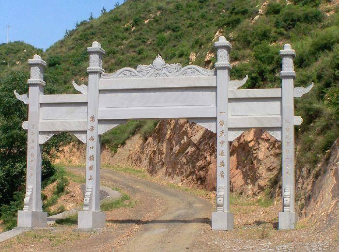 陕西石牌坊制作样式图片,陕西石头牌坊价格咨询--顺利石雕厂