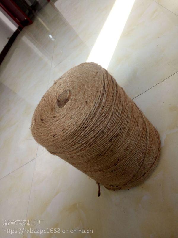 圆捆机 方捆机专用打包绳 打捆机专用绳打捆网绳生产厂家