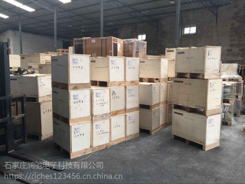 西门子变频电机45kw 4级 1LE0001-2BB23-3AA4-Z 带强冷风机 原装 现货