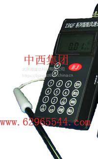 中西(CJ 促销)全自动液液萃取仪(石油类) 型号:ZXCQ-6