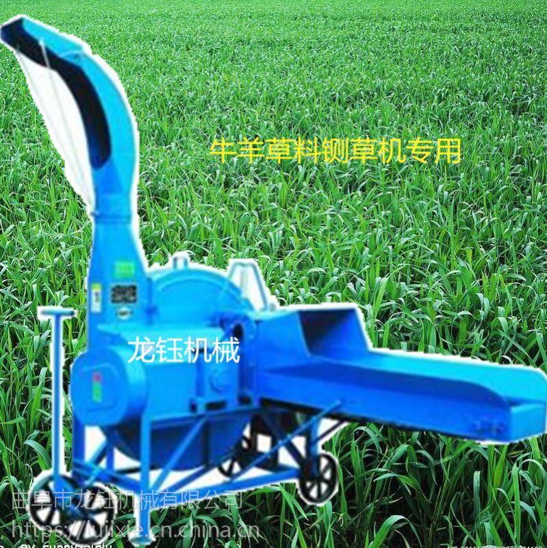 高阳铡草机报价 养殖专业铡草机型号