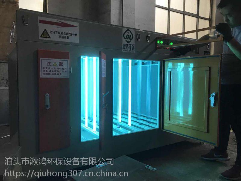 光氧废气净化器uv光解废气处理设备印刷厂用光氧设备除臭环保箱