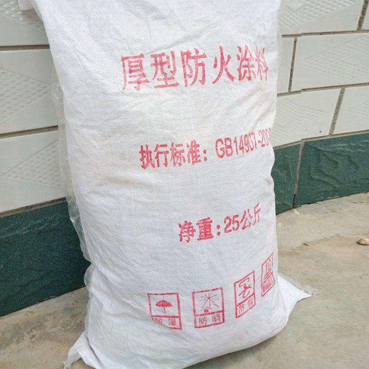 室内厚涂型钢结构防火涂料NHYN-A型