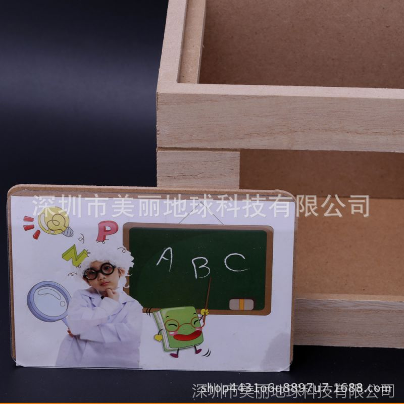定制拾光宝盒宝宝成长相册制作家庭儿童创意照片书纪念册大本影集