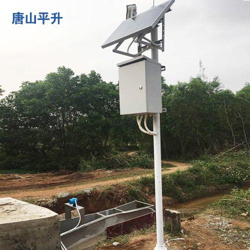 灌区自动化管理、灌区信息化、灌区自动化