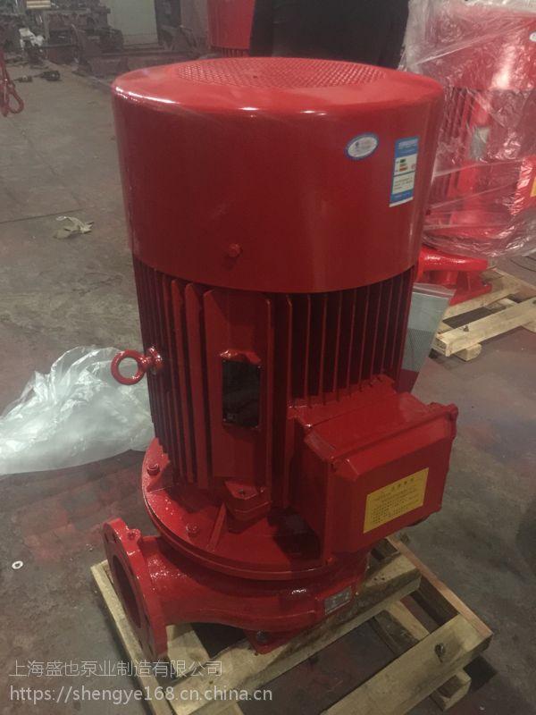 XBD8/10G-FLG消火栓泵/喷淋泵/消防泵启动方式