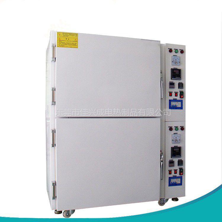 东莞工业节能省电烤箱 无氧化烤箱 立式单门干燥箱 佳兴成厂家直销 非标定制