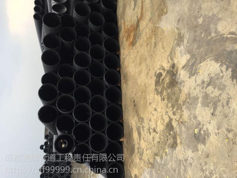 四川甘孜hdpe双壁波纹管厂价批发15828619939
