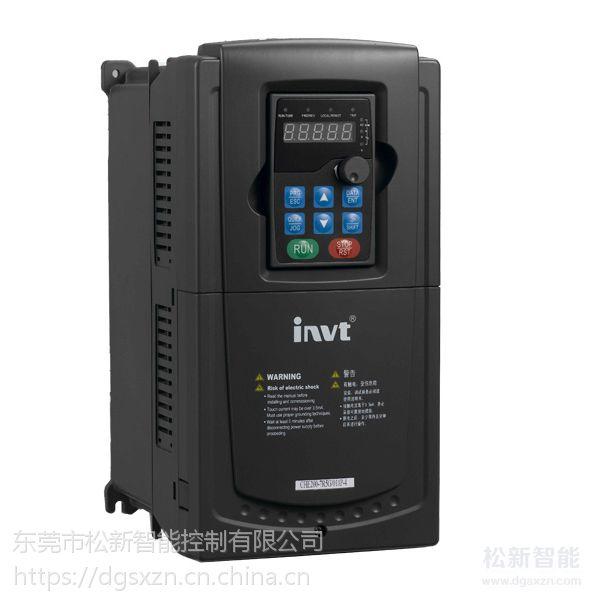 invt英威腾变频器Goodrive10系列迷你经济型变频器通用型