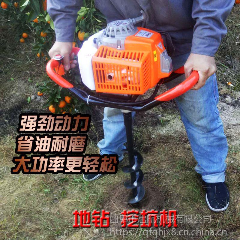 水泥柱子挖洞机 启航四轮拖拉机带植树挖坑机 蔬菜大棚埋桩钻坑机价格