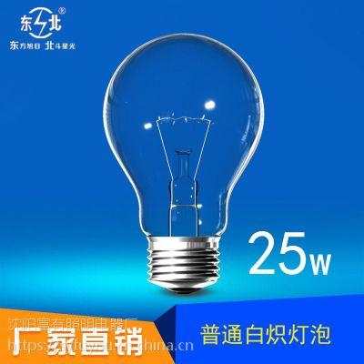 厂家批发白炽灯泡25W普通照明泡工程专用E27螺口