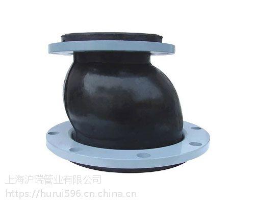 偏心异径橡胶接头哪里便宜上海沪瑞偏心异径橡胶接头质优价廉您的选择