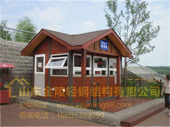 http://himg.china.cn/0/4_633_238398_588_441.jpg