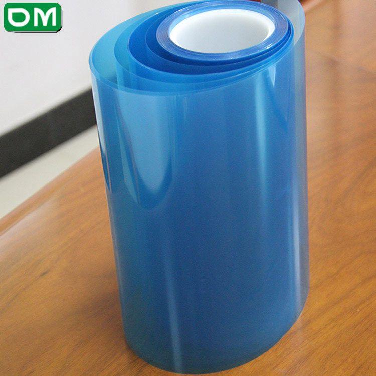深圳蓝色单层底粘pet硅胶保护膜东莞涂布厂家